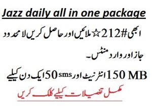 Jazz daily all in one call package