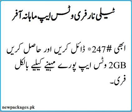 Telenor Free WhatsApp Offer