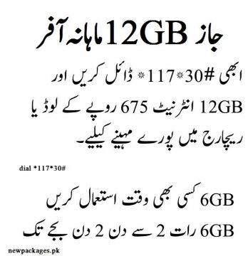 Jazz 12GB Monthly internet Package