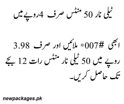 telenor daily call package