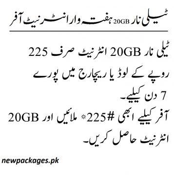 Telenor 20GB weekly internet package