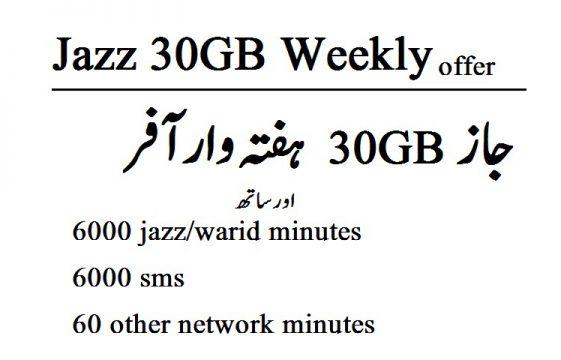 jazz weekly super max *506#